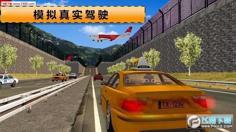 3D霹雳飞车手游1.0截图2