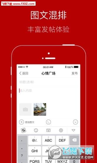 大姚网app安卓版v4.5.2截图1