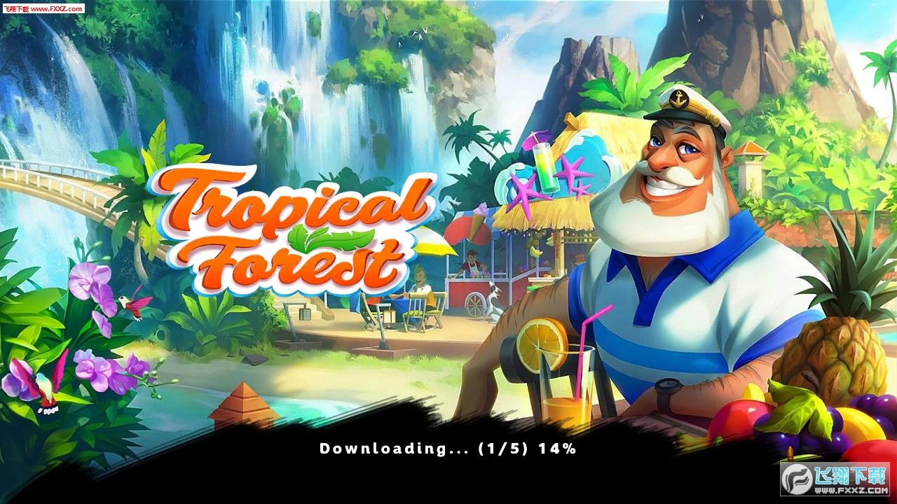 热带雨林无限星星安卓版0.148截图0