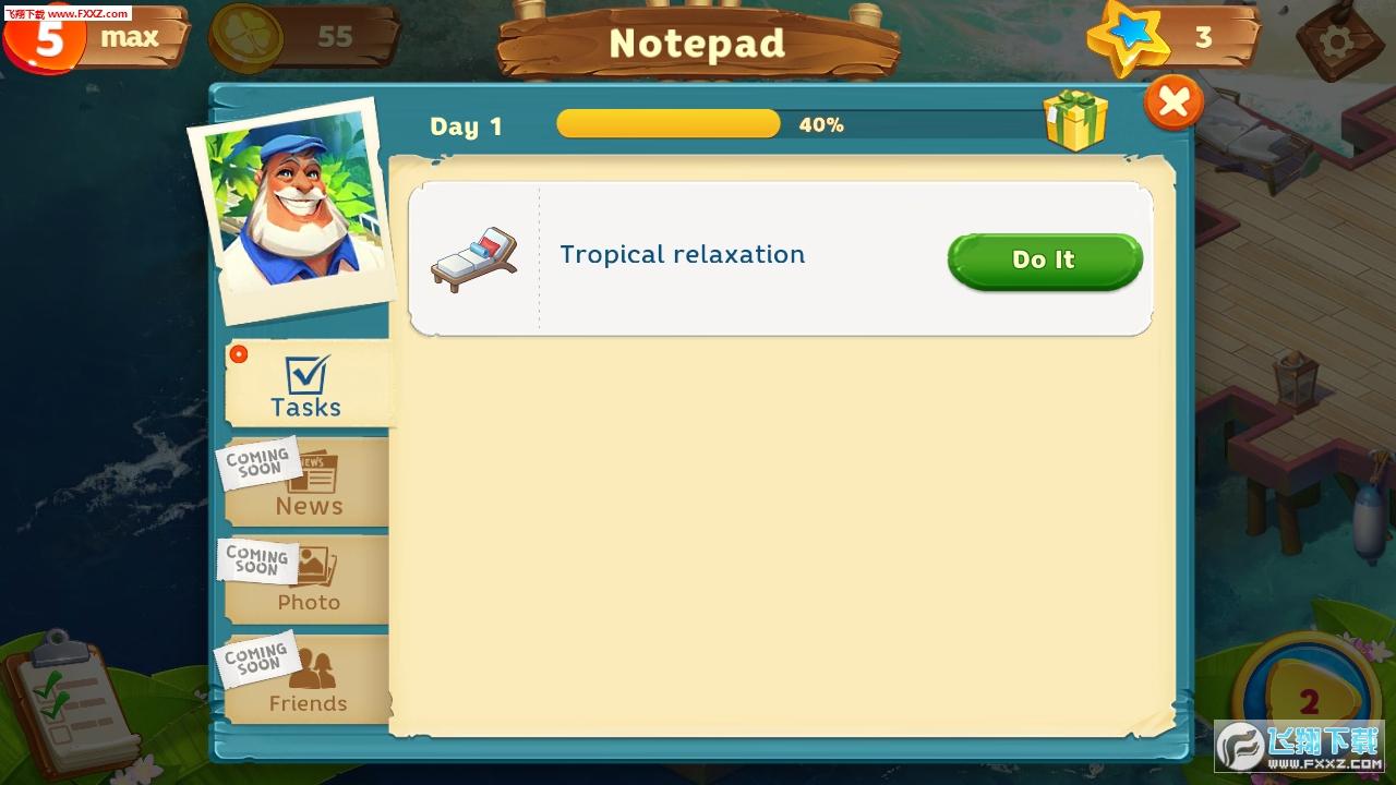 热带雨林无限星星安卓版0.148截图2
