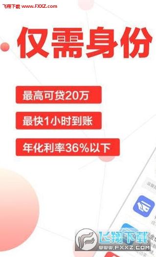 佩奇萌宝借款app1.0截图1