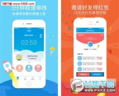 银柚子贷款appV1.0截图0