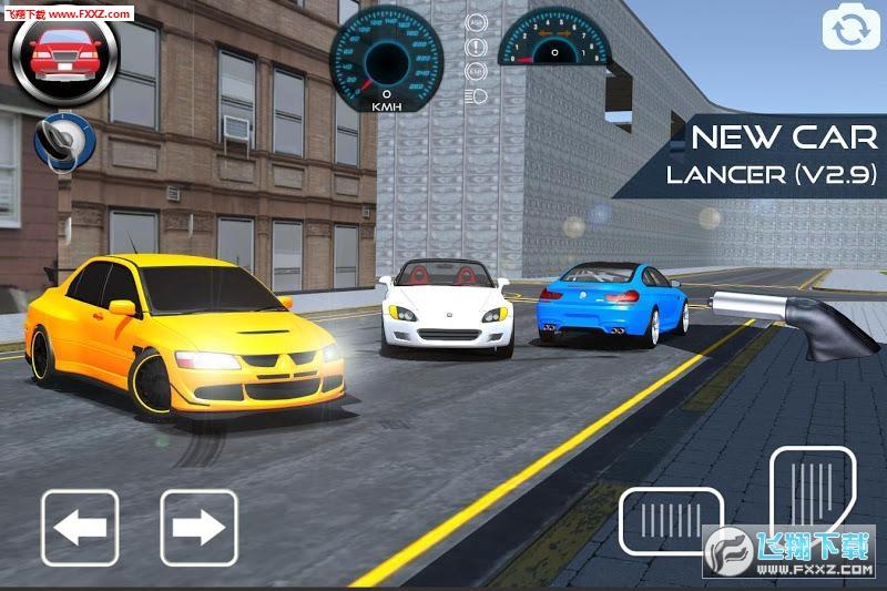 城市赛车手安卓版v10.7截图0