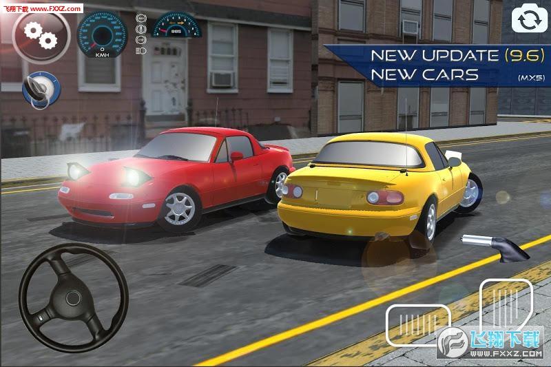 城市赛车手安卓版v10.7截图1