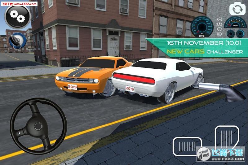 城市赛车手安卓版v10.7截图2