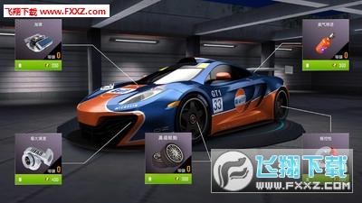 极速赛车漂移手游v1.1.1截图1