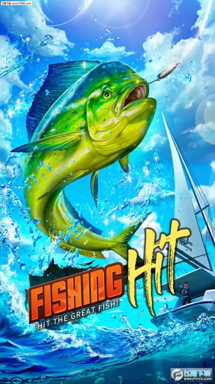 Fishing Hit官方版v1.0.3截图2