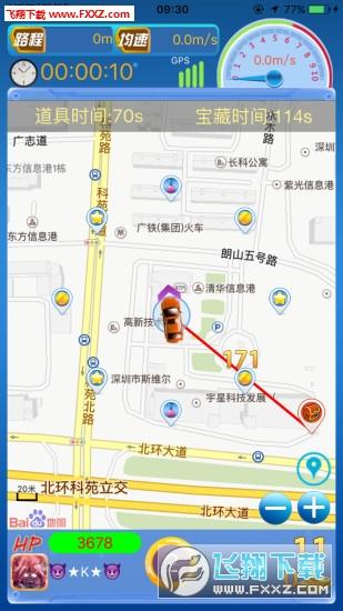 汗姆运动app官方版v2.41最新版截图0