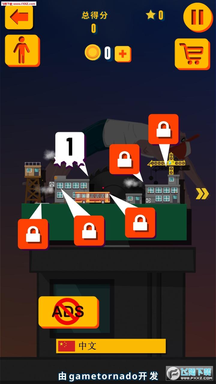 Parkour Jump安卓版1.0截图1