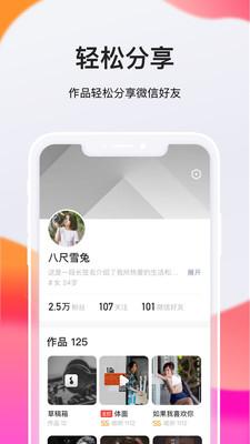 全民K歌极速版app安卓版6.0.0.278截图2