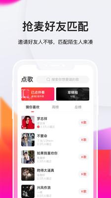 全民K歌极速版app安卓版6.0.0.278截图1