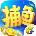 腾讯捕鱼游戏安卓版1.2.8