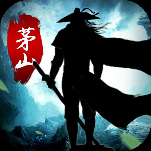剑侠伏魔录最新版 1.35.3