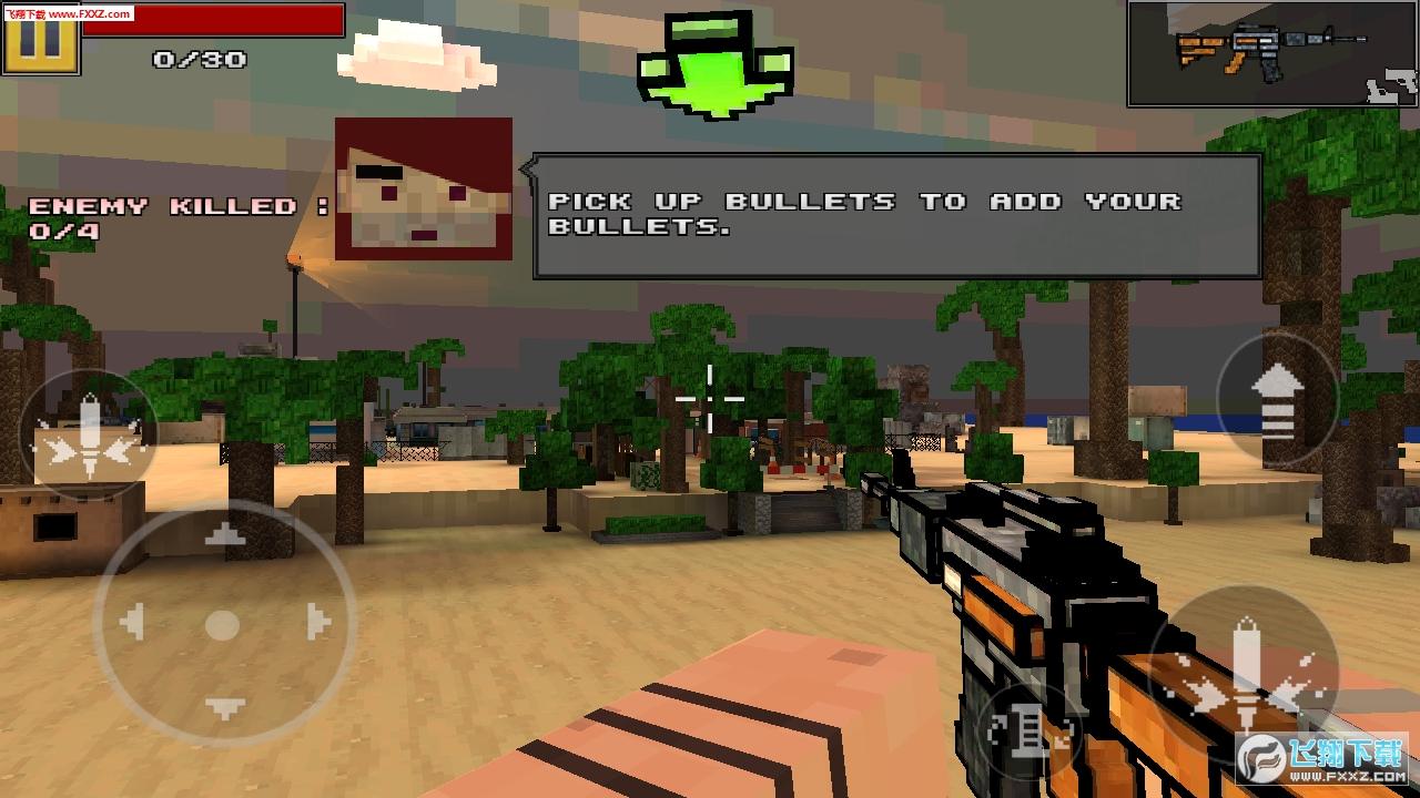 3D像素枪战安卓版1.03截图2