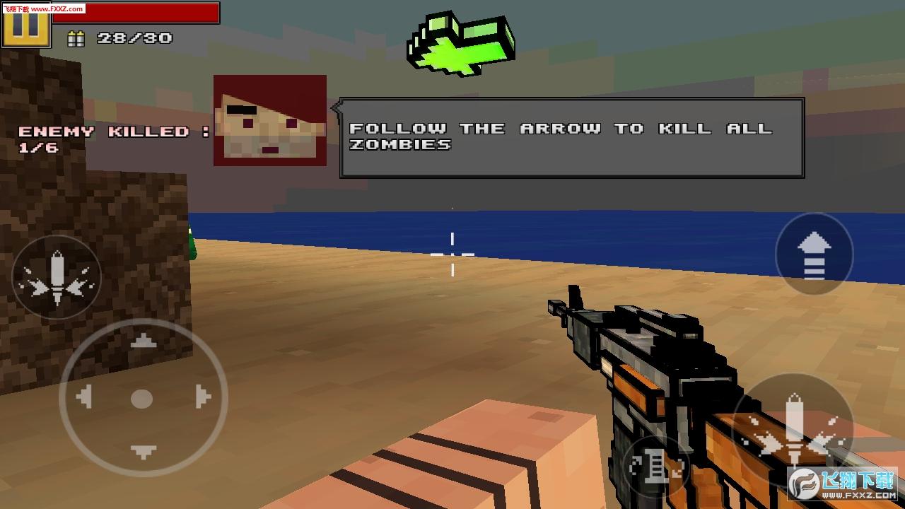3D像素枪战安卓版1.03截图0