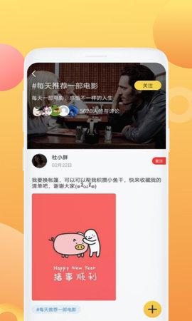 日剧屋app1.0.1截图2