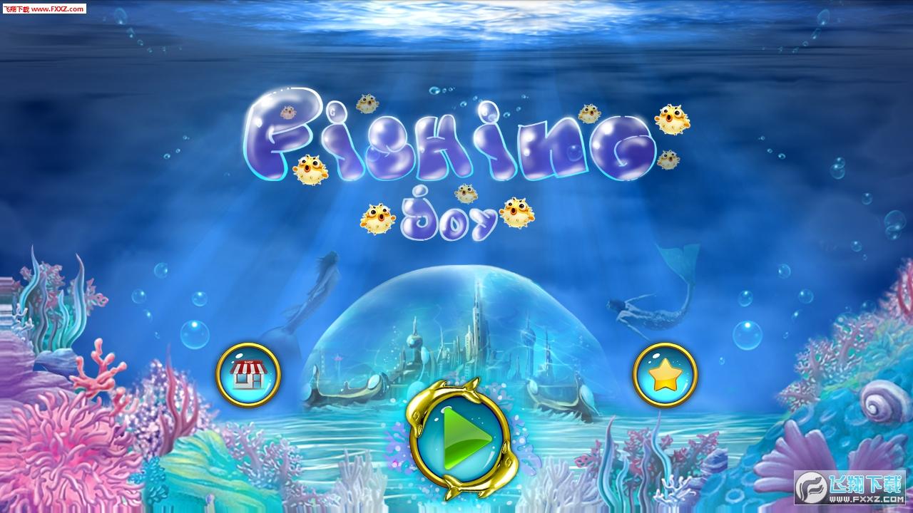 深海生态体验安卓版1.3截图0