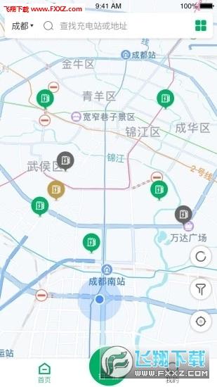 神能侠app官方版v1.1.0截图0