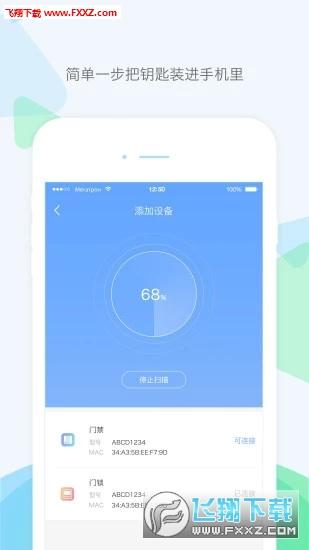 乐开app官方版3.3.0截图1