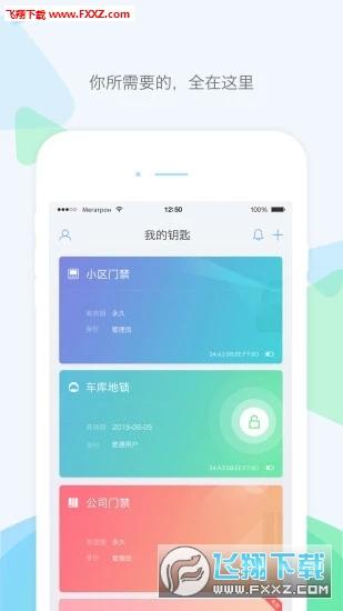 乐开app官方版3.3.0截图3