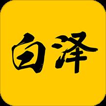 白泽艺考app安卓版1.0.0