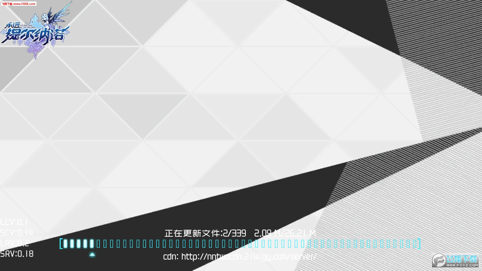 永远的提尔纳诺手游v1.0截图0