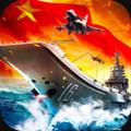 超级舰队百度版 7.0