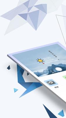 微商水印照相机app2.6.02截图2