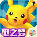 口袋妖怪3DS安卓修改版