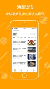 链友圈app1.6.1截图1