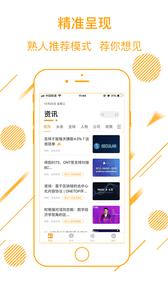 链友圈app1.6.1截图0