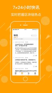 链友圈app1.6.1截图2