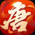 大唐游仙记安卓版v1.1.25