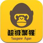 超级聚猩v2.5 安卓版