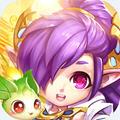 仙灵萌宠安卓版2.3.8