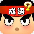 猜成�Z�_人游��1.1