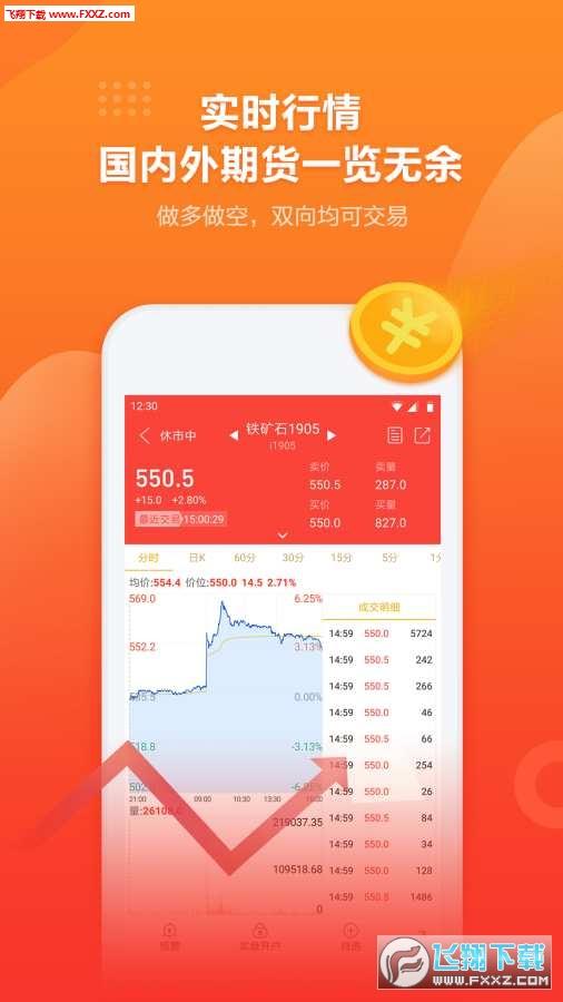 期满盈app官方版1.1.0截图3