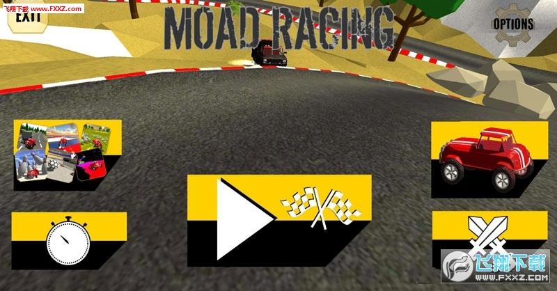 慕德赛车官方版v1.20截图0