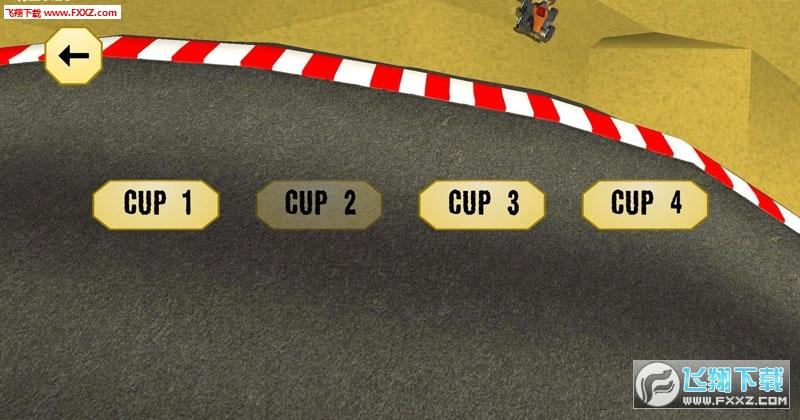 慕德赛车官方版v1.20截图2