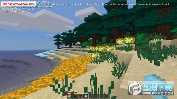 像素大世界3最新版手游1.0截图1