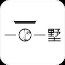 一田一墅app官方版1.0.7