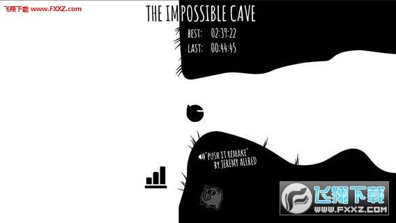 不可思议的洞穴安卓版1.01截图2