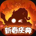 不思议迷宫手游首测新春版 新春版0.8.181204.05-0.0.116