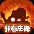 不思议迷宫一周年版0.8.181204.05-0.0.116