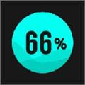 填充66%游戏安卓版 1.3