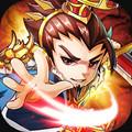 卧龙三国最新版5.2.5