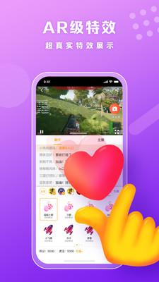 小虎电竞app官方版4.1.1截图0