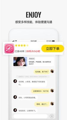 不鸽app安卓版v1.0.2截图1