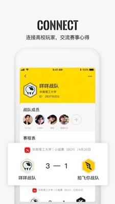 不鸽app安卓版v1.0.2截图2