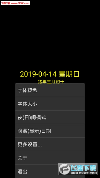 简黑时钟app安卓版5.1截图0